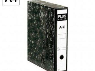 Arxivador palanca A4 S/rado Plus