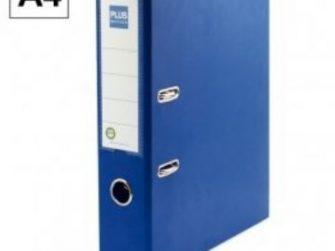 Arxivador palanca A4 2x65 amb rado blau Plus E3R