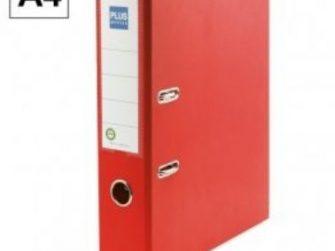Arxivador palanca A4 2x65 amb rado vermell Plus E3R