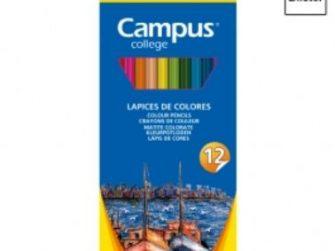 Llapis colors de fusta Campus -p 12-