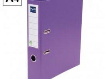 Arxivador palanca A4 2x65 amb rado violeta Plus E3R