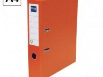 Arxivador palanca A4 2x65 amb rado taronja Plus E3R