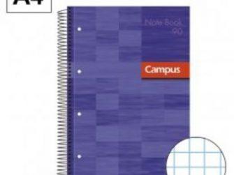 Llibreta espiral A4 80 fulls 90g 5mm 5 colors TD violeta Campus 2302