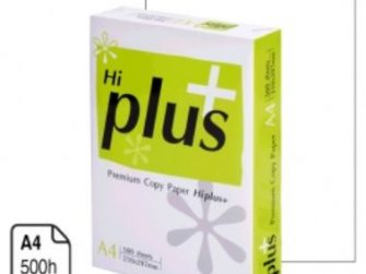 Paper Din A4 75g Hi Plus -resma-