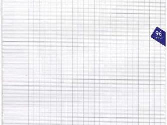 Llibreta grapada PP 48f 90g seyes 24x32 trans Clairefontaine Mimesys