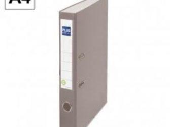 Arxivador palanca A4 2x45 amb rado gris Plus E1R