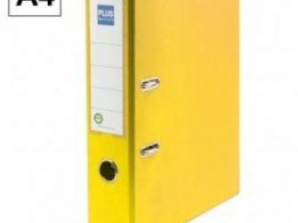 Arxivador palanca A4 2x65 amb rado groc Plus E3R