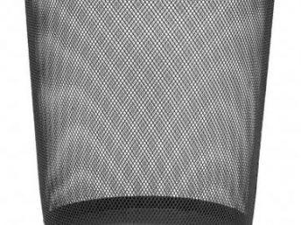 Paperera metàl·lica perforada color grafit 13 litres 26,5x28 Plus