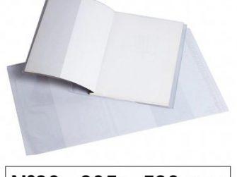 Forra fàcil llibres Núm.30 305x530 Makro -p 5-