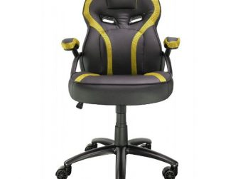 Cadira rodes Gaming groc / negre Talius Cobra